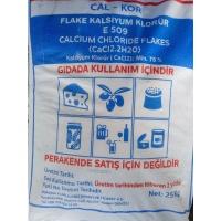 CALCIUM CHLORIDE DOMESTIC PRODUCT